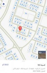 للبيع أرض شارع واحد بالخيران السكني قطعة 2