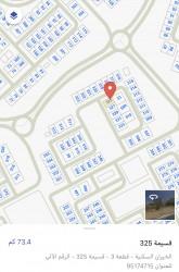 للبيع أرض زاوية بالخيران السكني مقابل ساحة