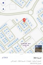 للبيع أرض شارع واحد بالخيران السكني قطعة 3